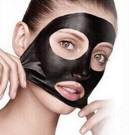 Black mask, srbija, gde kupiti, u apotekama, cena