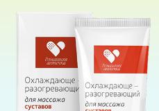 Aktivais, iskustva, Srbija, cena, gde kupiti, u apotekama